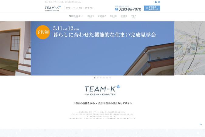 TEAM-K 風間工務店
