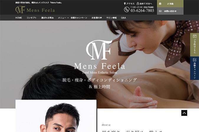 Mens Feela