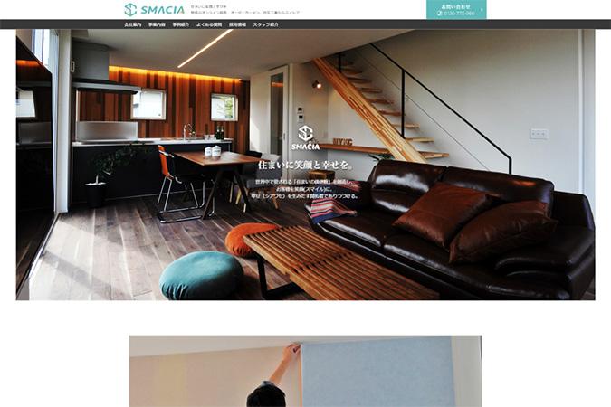 スマシア株式会社様 公式サイト「SMACIA」