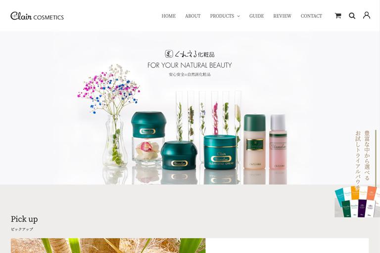 株式会社くれえる様【美容メーカー】オンラインショップサイト