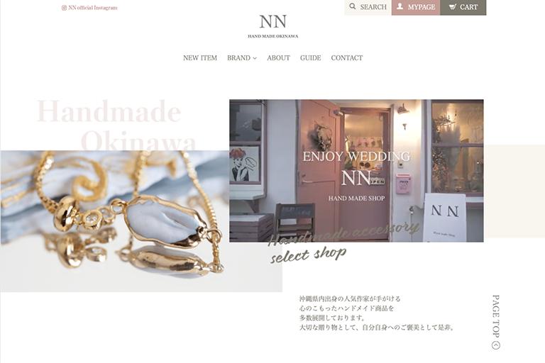 NN沖縄ハンドメイド雑貨アクセサリーNN様【雑貨販売】オンラインショップ