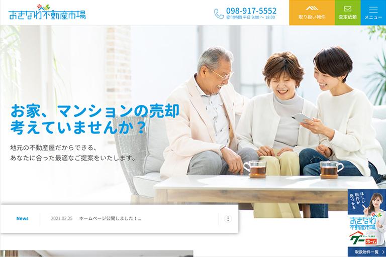 合同会社ONElive 様【不動産売買】コーポレートサイト