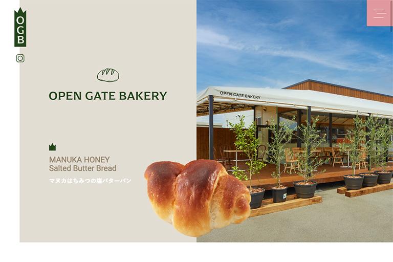 オープンゲートベーカリー様【パン製造・販売】公式ホームページ