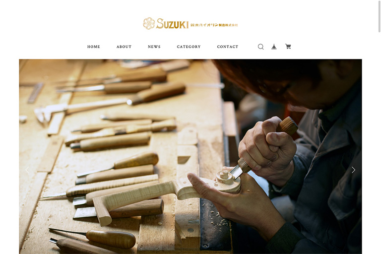 鈴木バイオリン様【バイオリン製造・販売】公式通販サイト